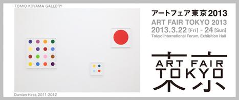 Art Fair Tokyo   Art galleries   Scoop.it