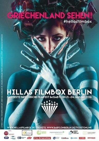 Hellas Filmbox Berlin - Un nouveau festival dans la capitale allemande! | Cultures & Médias | Scoop.it