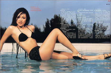 ZHANG ZIYI - CELEBRITA' Z | CELEBRITY PICTURES NAKED STAR | Scoop.it