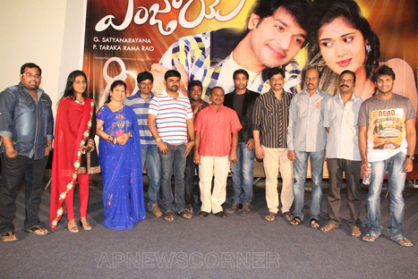 Enjoy Movie Press Meet Photos, Images, Pics, Pictures, Gallery, Stills, Photos | Gallery | Scoop.it