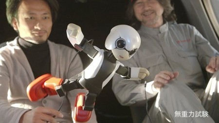 Kibo space robot revealed, undergoes zero G testing | More Commercial Space News | Scoop.it