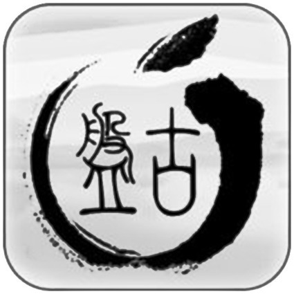 Where to Download Pangu Jailbreak From | Jailbreak News, Guides, Tutorials | Scoop.it