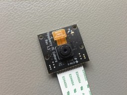 Pi NoIR – the first photo; Eben at GigaOM | Raspberry Pi | Raspberry Pi | Scoop.it