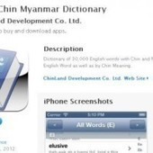 Apps Developed to Maintain Chin Dialects - Myanmar News Linking Site | FCHS AP HUMAN GEOGRAPHY | Scoop.it