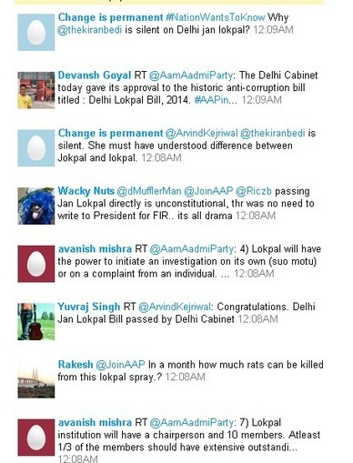 Finally Lokpal Bill Get Passed In Delhi and CM will be also Under Lokpal - How to Guide and Tech Blog | How to Blog & Tech Guide | Scoop.it