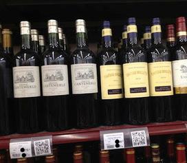 Dans le rétro: Moi QR-code, conseiller en #vin | Vos Clés de la Cave | Scoop.it