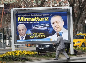 Turquía e Israel, ¿amigos para siempre? | esglobal | Nuevas Geografías | Scoop.it