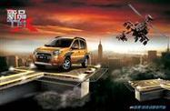 CUV car poster PSD | PSDTex | Scoop.it