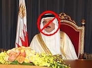 AlKhalifa  Hypocrite !  Murderer, liar, torturer, .....etc | Human Rights and the Will to be free | Scoop.it