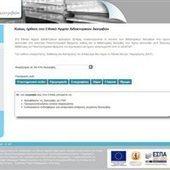 Δεκάδες χιλιάδες ελληνικές διδακτορικές διατριβές στο didaktorika.gr | Information Science | Scoop.it
