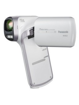 Panasonic HX-DC2GA - White - Shop and Buy Online at Best prices in India. | Online Camera Shopping in India | Price | Shopping | Scoop.it