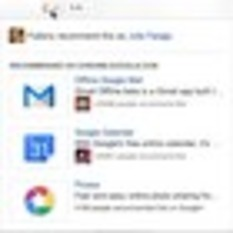 Google+ turns +1 button into discovery tool | Business in a Social Media World | Scoop.it