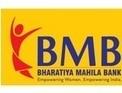 Bhartiya Mahila Bank Recruitment 2013 Government Jobs Notification | Best Students Portal | students9 | Scoop.it