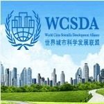 World Cities Scientific Development Alliance - WCSDF.ORG | Cultibotics | Scoop.it