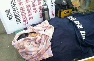 Korean union president collapses while on  hunger strike for union recognition | Asian Labour Update | Scoop.it