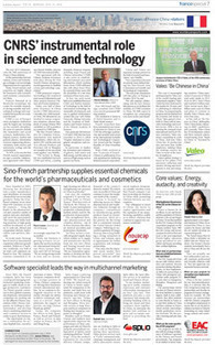 Software specialist leads the way in multichannel marketing | Emailing | Scoop.it