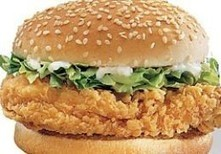 How to Make Zinger Burger like KFC at Home Recipe - HowHut | HowHut | Scoop.it