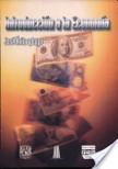 Introducción a la economía | Introducción a la Economía | Scoop.it
