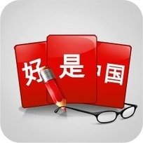Chinesecharacterflashcards   Education   Scoop.it
