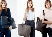 Bu Çanta Çok Popüler | modatrendleri | Scoop.it