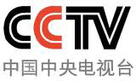 Chinese State TV Giant Sells $1.5B In Annual Ad Auction | Digital marketing to China and APAC consumer | Scoop.it