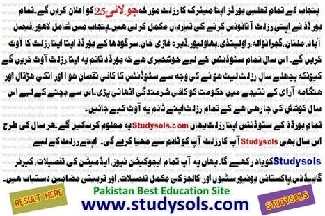 Bise Faisalabad Matric Result 2013 | TnJeoLi | Scoop.it