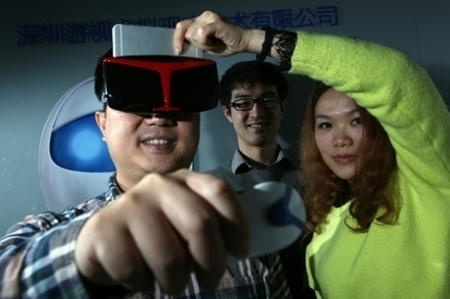 Chinese virtual reality headset includes motion sensors for gaming and sex apps | cool stuff from research | Scoop.it