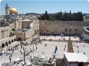 Warnings against Israeli plans to Judaize the whole Al-Buraq square | Occupied Palestine | Scoop.it