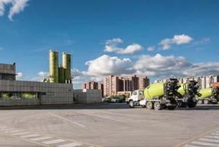 Grupo Argos lanzara OPA para quedarse con el control de Odinsa | Infraestructura Sostenible | Scoop.it