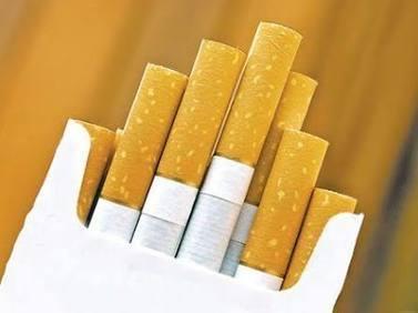 2016 Zamlı Sigara Fiyatları | Güncel Haberler | kareay.com | Scoop.it