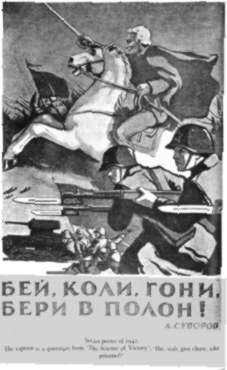 Aleksandr V. Suvorov and the Science of Victory (Nauka Pobezhadt) | Risk Consulting | Scoop.it