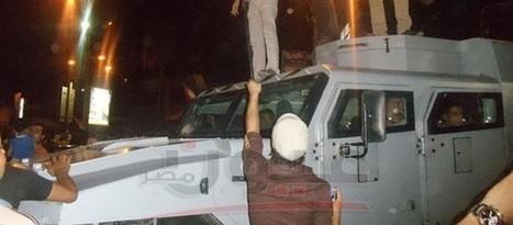 قوات الجيش تأمن منزل قبطى متهم بقتل ضحية اشتباكات الفيوم . | جريدة عيون مصر | Scoop.it