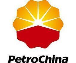 Exxon sells Iraq oil stake to PetroChina: ministry | Sustain Our Earth | Scoop.it