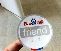 Baidu launches in Australia to help local companies tap into China's Web potential | Australia-China | Scoop.it