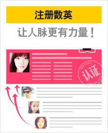"[上海] 魅力惠 多职位招聘 » 互动中国 @DamnDigital | ""Analytic"" Leadership | Scoop.it"