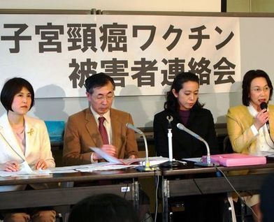 Japan: Health ministry withdraws recommendation for cervical cancer vaccine | Health Supreme | Scoop.it