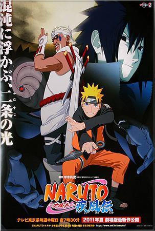 Naruto Shippuuden 245 | Anime | Scoop.it
