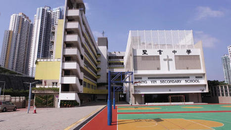 """The """"Greenest School On Earth"""" Is A Grade School For Low-Income Kids In Hong Kong 