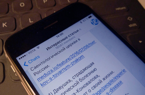 Инструкция к каналам Telegram: зачем нужны, как использовать, что читать | MarTech : Маркетинговые технологии | Scoop.it