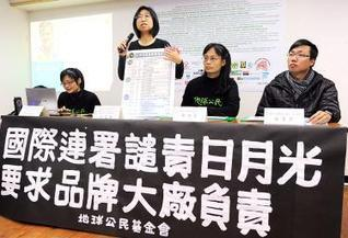 ASE accused of not dealing with waste - Taipei Times   Electronics - Issues and Problems   Scoop.it