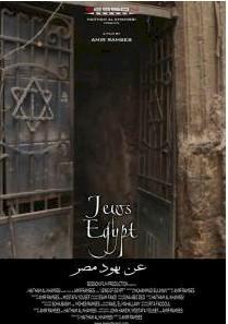 WOMEN'S LENS - Un coup d'oeil féminin: Amir Ramses: a man's film might destroy a myth | Égypt-actus | Scoop.it