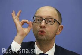 Yatsenyuk: Ukraine lacks coal for winter, extraordinary measures needed | Global politics | Scoop.it