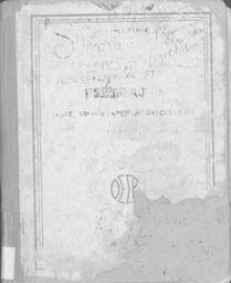 Ιστορική Συλλογή Ι.Ε.Π.   school- and other libraries   Scoop.it