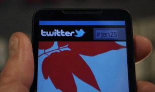 Twitter, con grave problema de seguridad - CNNExpansión.com | Laboratorio de hard | Scoop.it