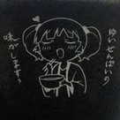 """""""YuruYuri"""" Amusement Club New Year's Noodle Bowl Set Offered At Comiket   Anime News   Scoop.it"""
