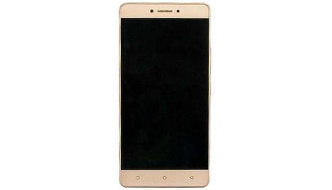 Amazing Gionee M6 Mini | Smartphones | Scoop.it