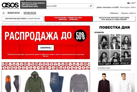 What you should know about ecommerce in Russia | Find Customers and Business in Russia! by Giulio Gargiullo | Scoop.it