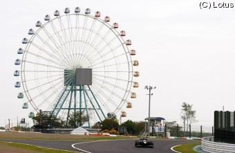 Le Grand Prix du Japon aussi touché par les catastrophes?   Stand F1.com   Japon : séisme, tsunami & conséquences   Scoop.it