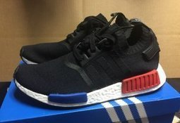 Adidas Originals NMD R1 Primeknit Runner Core Black Lush Red Mens | Nike Running Shoes | Scoop.it
