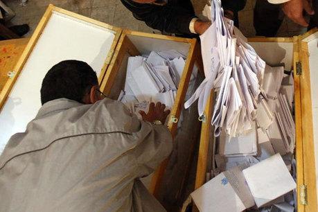 Dar al-Iftaa releases fatwa forbidding buying votes | Égypt-actus | Scoop.it